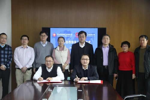 河北建工省四建公司与北京凯盛签署战略合作协议