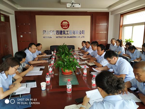 河北建工集团省四建公司总经理唐志强一行到一分公司进行经济运行